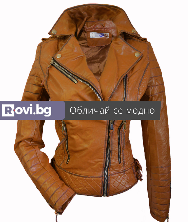 c910e25626f Дамско яке